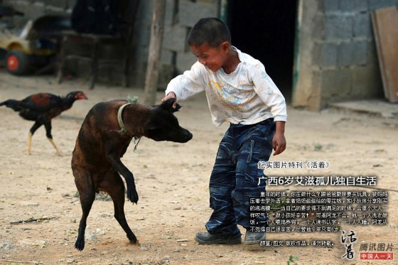 Guangxi AIDS orphan A-Long.