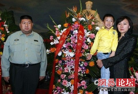 Mao Xinyu with his wife Liu Bin, mother Shao Hua, and son Mao Dongdong.