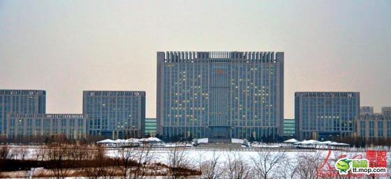 A Chinese government building in Tieling city of Liaoning, China.