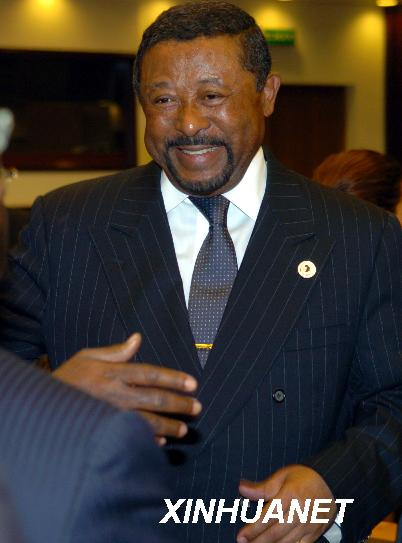 Jean Ping, Chairperson of the Commission of the African Union.