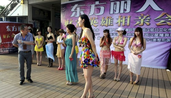 Women on stage at a matchmaking even in Wuhan for rich Chinese men.