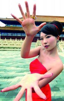Lu Xingyu.