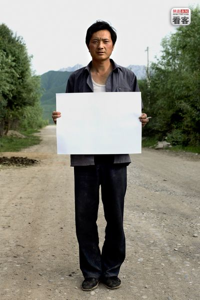 Yan Long Long. Adrian Fisk's ISPEAK CHINA photo series featuring young Chinese sharing their thoughts on camera.