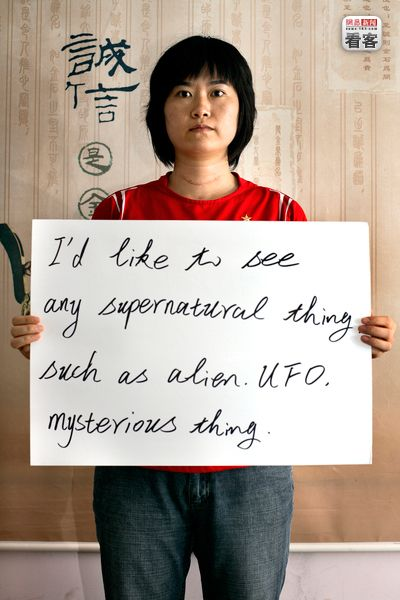 Chan Jie Fang. Adrian Fisk's ISPEAK CHINA photo series featuring young Chinese sharing their thoughts on camera.
