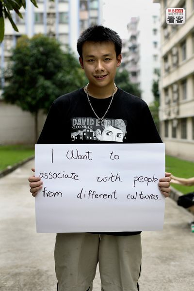 Ray Chuang. Adrian Fisk's ISPEAK CHINA photo series featuring young Chinese sharing their thoughts on camera.