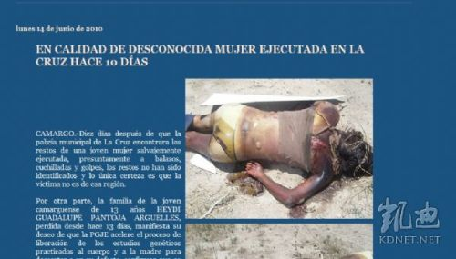 Webpage debunking photos allegedly of dead Gaddafi female bodyguards.