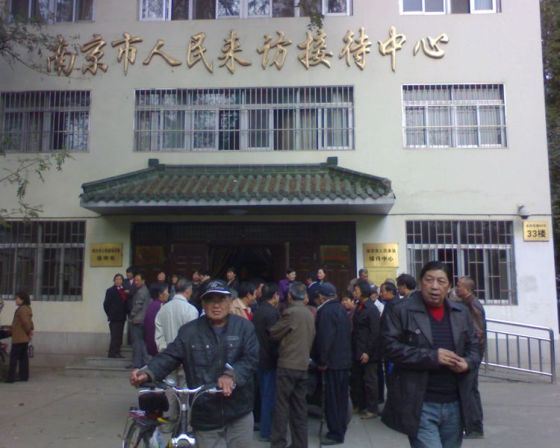 Nanjing city sanitation workers demanding an explanation at the Nanjing City Visitors' Reception Center.