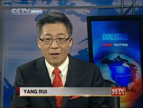 CCTV International presenter Yang Rui on Dialogue show.
