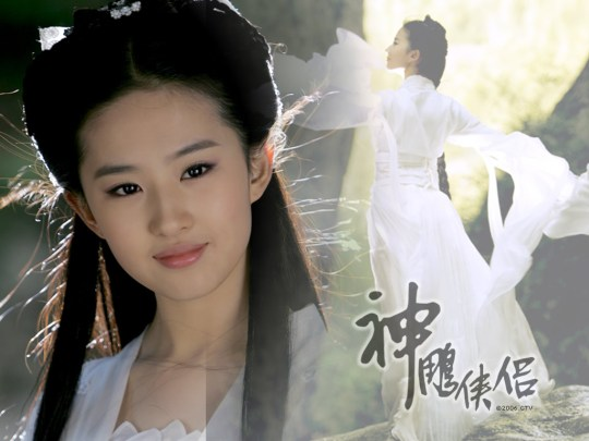 Liu Yifei in the TV series The Return of the Condor Heroes