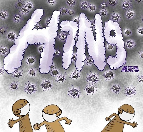 Chinese H7N9 Avian Influenza graphic.