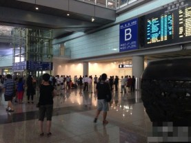 Smoke from the explosion at Beijing Airport T3 terminal.