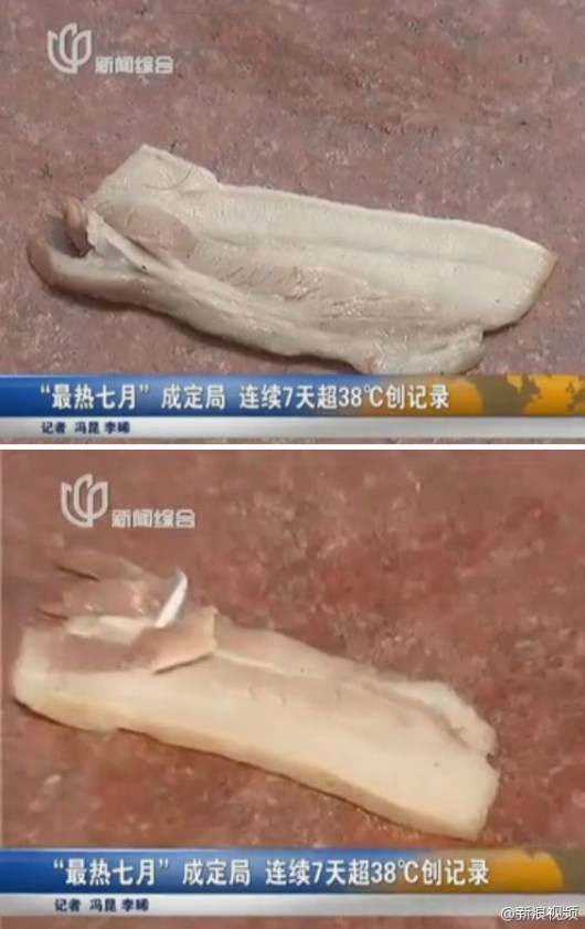 A piece of pork belly being cooked on the ground of Shanghai's People's Square during a record heatwave.