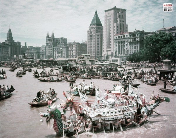 1948, a dragon boat race on Shanghai's Huangpu River. Shanghai. The beginnings of Shanghai's modern skyline already visible. Getty/Time Life Pictures/Jack Birns