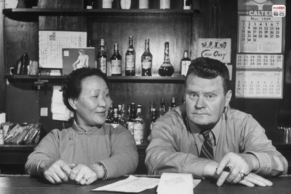 1949 May 1, inside a bar, a photo of American bar owner Frank and his Chinese wife in their bar. This was several days before Communist Party forces reached Shanghai. Getty/Time Life Pictures/Jack Birns