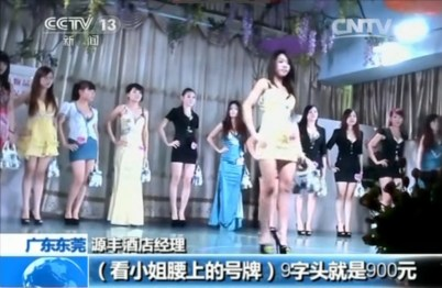 china-dongguan-prostitution-crackdown-raids-after-cctv-expose-36