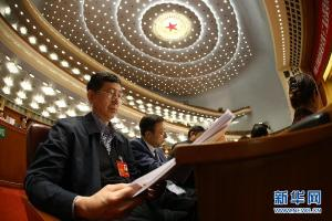 2014 NPC and CPPCC.