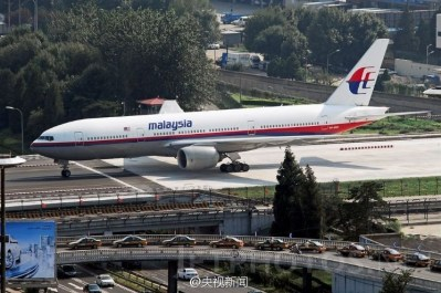 malaysian-airlines-plane-02