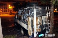 maoming-px-protests-arson-02