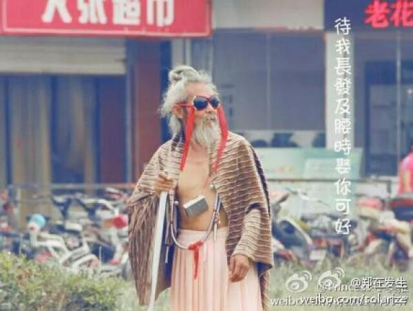 china-luoyang-chinese-most-fashionable-homeless-person-in-history-01