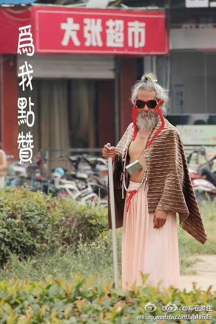 china-luoyang-chinese-most-fashionable-homeless-person-in-history-07