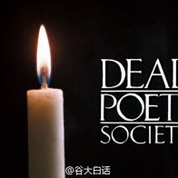 robin-williams-death-chinese-reactions-09