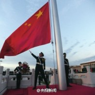 65th-anniversary-founding-peoples-republic-of-china-national-day-beijing-flag-raising-ceremony-02