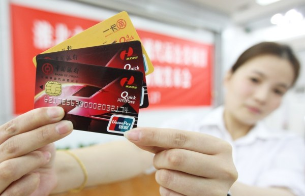 china-bank-atm-debit-cards