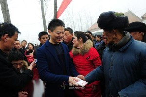 jingdong-founder-ceo-liu-qiangdong-richard-distributes-millions-in-red-envelopes-to-hometown-elderly-chinese-new-year