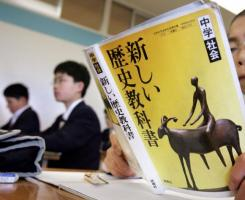 Japan Changes History Again In New Middle School Textbooks