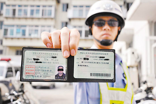 Police Crackdown on the Sale of Drivers License Points
