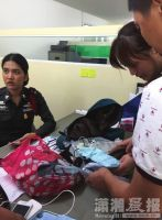 Girl Dies In Thailand, Potentially A Drug Mule
