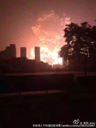 Massive Explosion In Tianjin Kills 50, Wounds 700