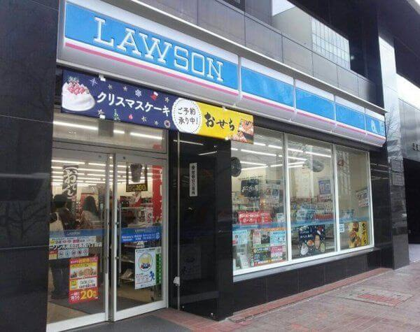 China and Japan Have Different Take On Store Assault Case