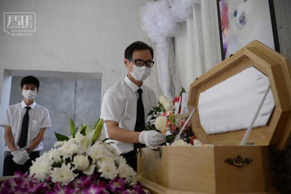 Expensive Shanghai Pet Funeral Parlor Reactions