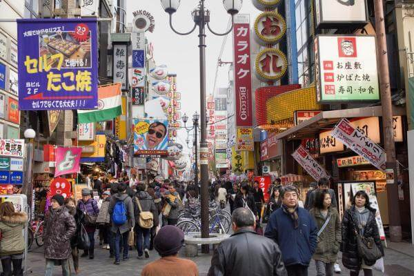 National Day Holiday Top Destinations to be Korea and Japan
