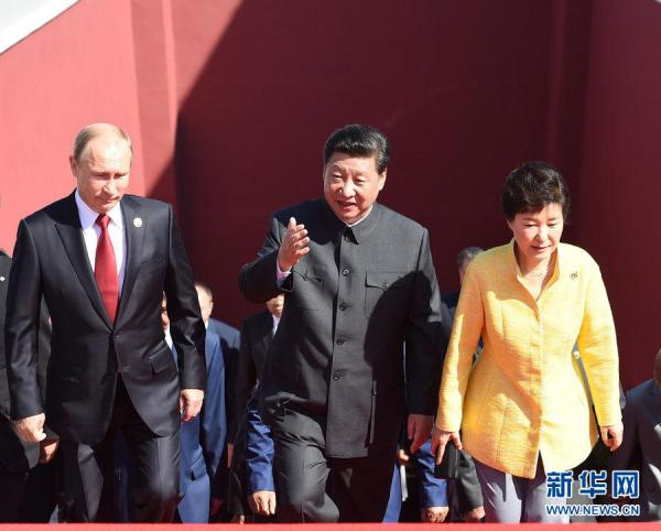 Xi Jinping Announces Troop Reduction of 300,000