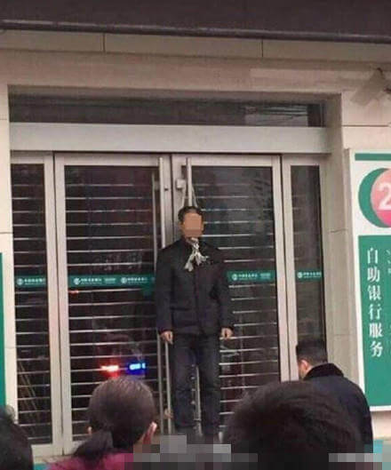 Businessman Swindled in Henan