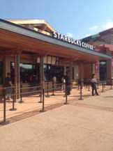 DTD Marketplace Starbucks