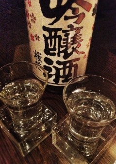 Sake tasting, Chisou Chiswick - Chiswick Restaurant Reviews