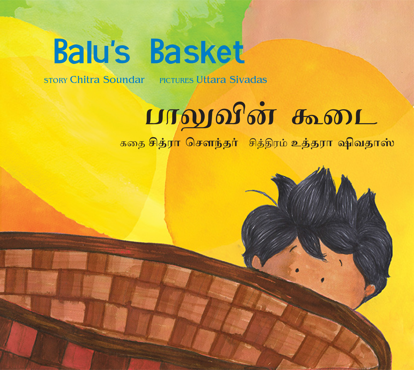 Balu's Basket, Tulika Books. A book filled with fruits from India