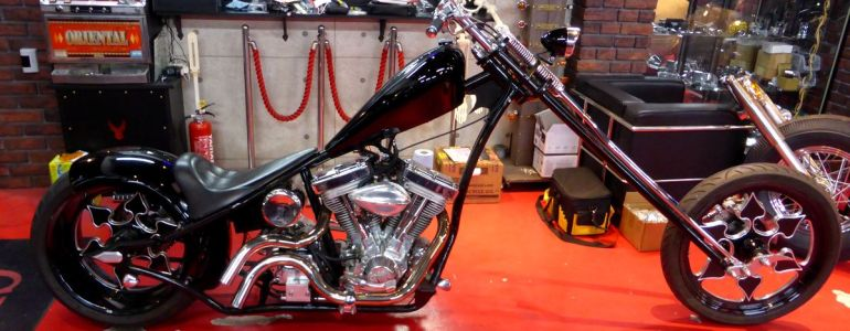 Merc Rigid Chopper (Rier 250Wide)