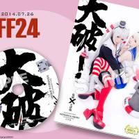 [FF24][DREAM.PROJECT]島風(SHIMO)X天津風(NENEKO) 大破!!