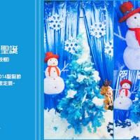 你要紅色聖誕還是白色聖誕?—聖誕節棚景介紹 Miruna攝影棚