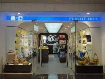 Welcome to Flight 001!