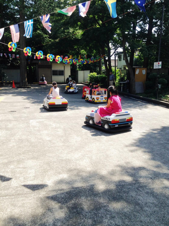 Inokashira Park Zoo-30