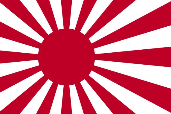 ¿Por qué la bandera de Japón perdió sus rayos?