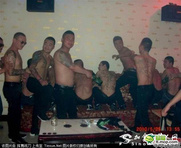 chinese_triad_002