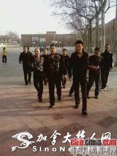 chinese_triad_007