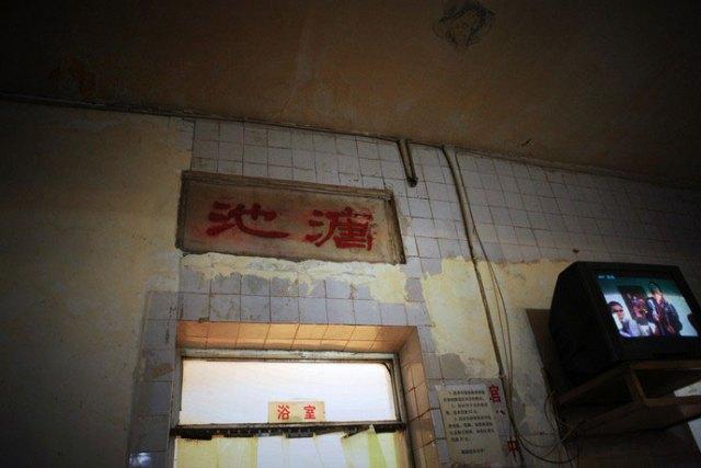 bagno-publico-cinese-011