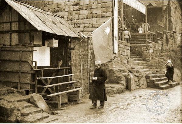old-chongqing-1937-22